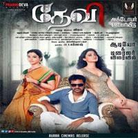 Abhinetri Telugu Movie MP3 Naa Songs Download Prabhu Deva thumbnail