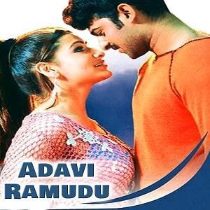 Adavi Ramudu movie poster
