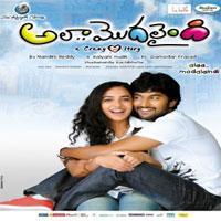 Ala Modalaindi Movie Poster