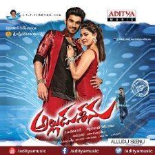 Alludu Seenu movie poster