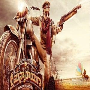 Athade Srimannarayana movie poster
