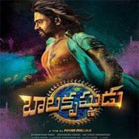 Balakrishnudu movie poster