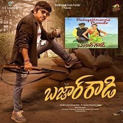 Bazaar Rowdy movie poster