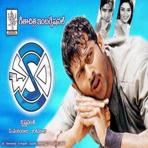Chakram movie poster