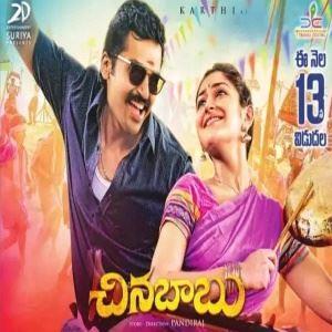 Chinna Babu Movie Poster
