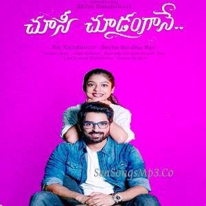 Choosi Choodangaane movie poster