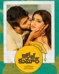 College Kumar movie poster