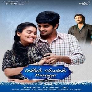 Dikkulu Choodaku Ramayya Movie Poster