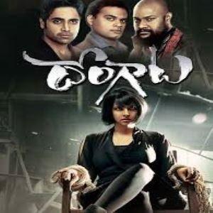 Dongaata movie poster