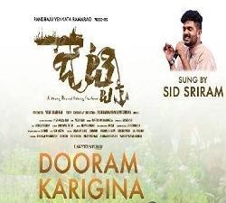 Dooram Karigina song poster
