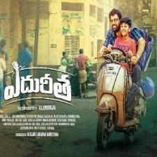 Edhureetha movie poster