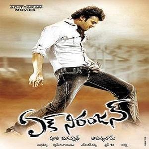 Ek Niranjan movie poster