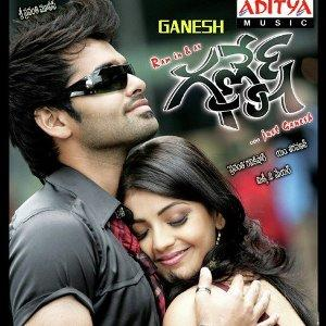 Ganesh movie poster