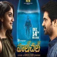 Hulchul movie poster