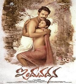 Induvadana movie poster