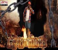 Jwala Mukhi movie poster