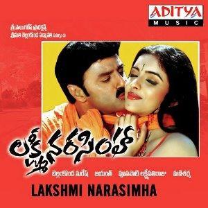 Lakshmi Narasimha movie poster