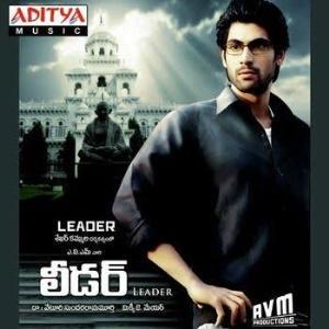 Leader movie poster