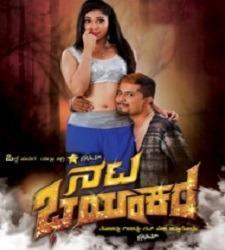 Nata Bhayankara movie poster