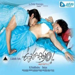 Ooha Chitram movie poster