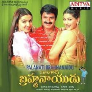 Palnati Bramhanaidu movie poster