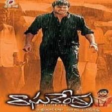 Raghavendra movie poster