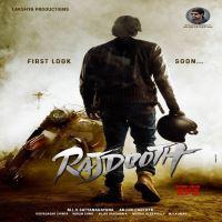 Rajdooth movie poster