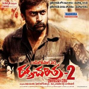 Rakta Charitra 2 movie poster