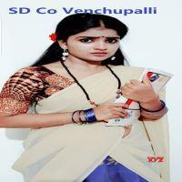 SD Co Venchupalli movie poster
