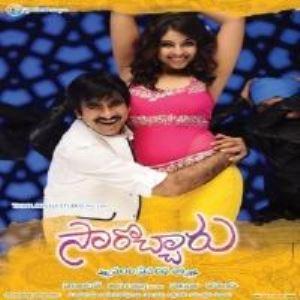 Sarocharu movie poster