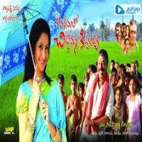 Shabdam Movie Poster