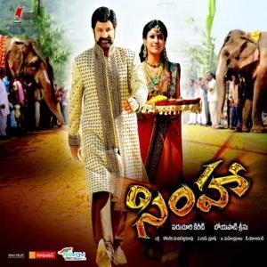 Simha Movie Poster