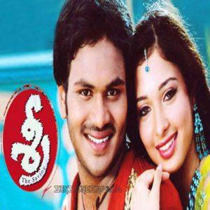 Sri movie poster