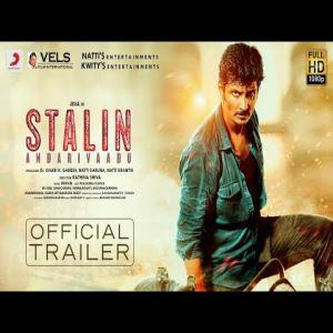 Stalin movie poster