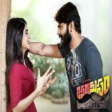 Thipparaa Meesam movie poster