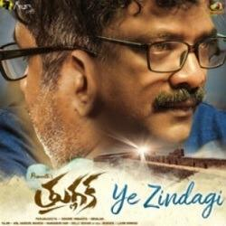 Thuglaq movie poster