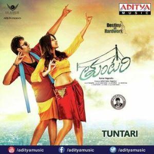 Tuntari Movie Poster