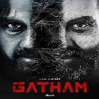 Gatham Poster