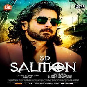 Salmon 3D Poster