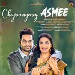 Asmee poster