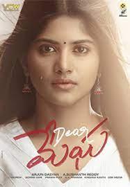 Dear Megha Poster