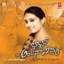 Ishana Poster