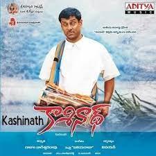 Kashinath Poster