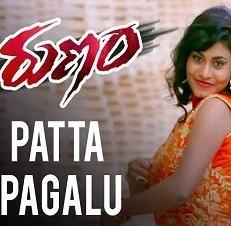 Patta Pagalu poster