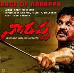 Rage Of Narappa poster