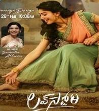 Saranga Dariya Poster