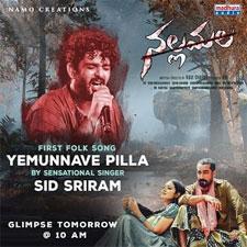 Yemunnave Pilla Poster