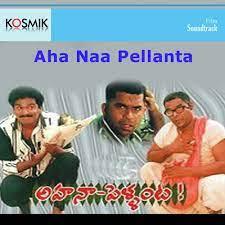 Aha Naa Pellanta Poster