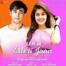 Leh Le Meri Jaan Poster