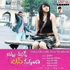 Ninnu Choosthe Love Vasthundi Poster